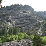 Massive granite face along the Foss River Valley